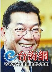 """厦漳泉吹响""""同城化""""号角 电话或将统一区号"""