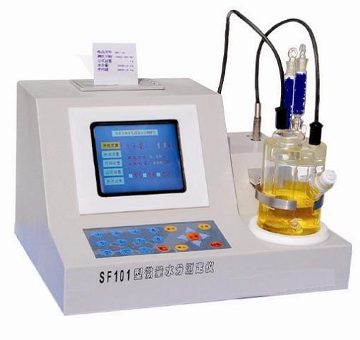 SF101微量水分测定仪